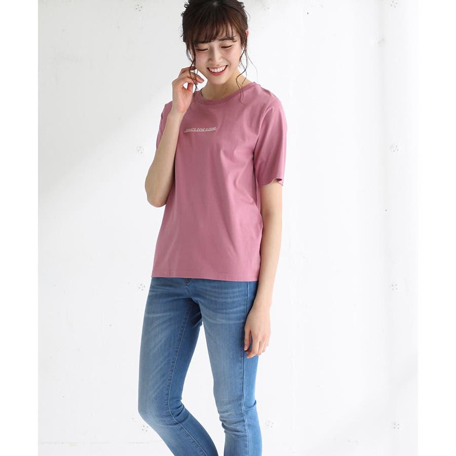 【ハニーズ】半袖ロゴ刺繍Tシャツ 80