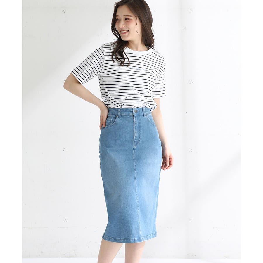 【ハニーズ】半袖ロゴ刺繍Tシャツ 64