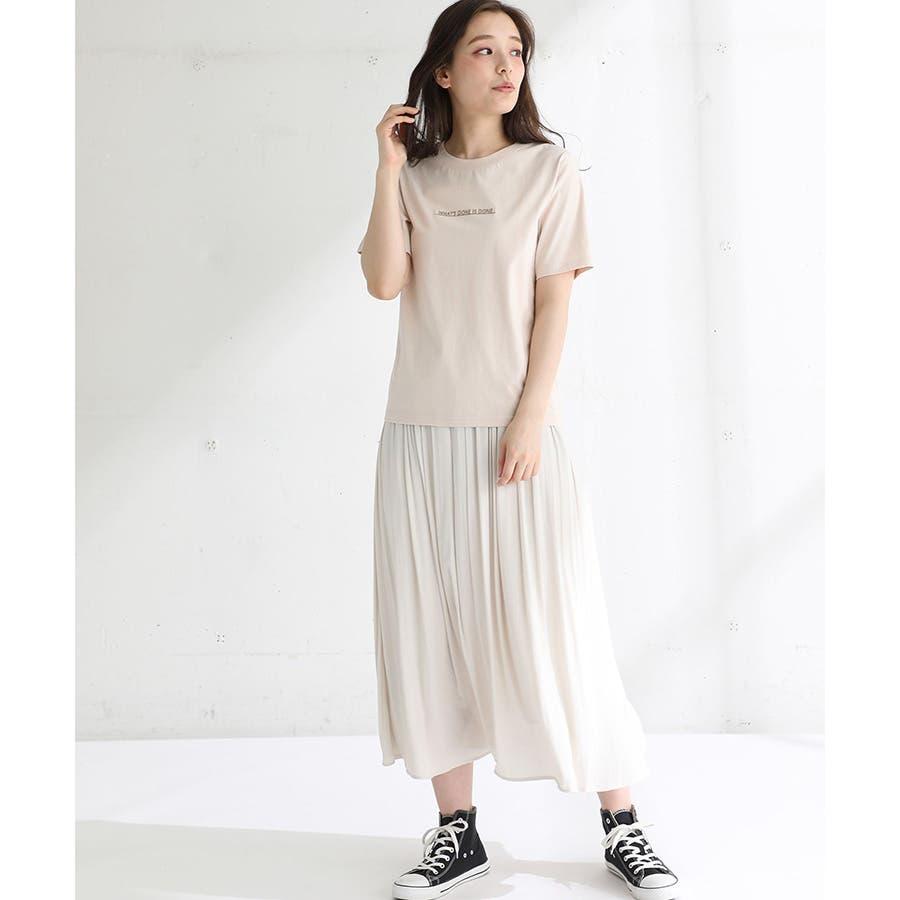 【ハニーズ】半袖ロゴ刺繍Tシャツ 41