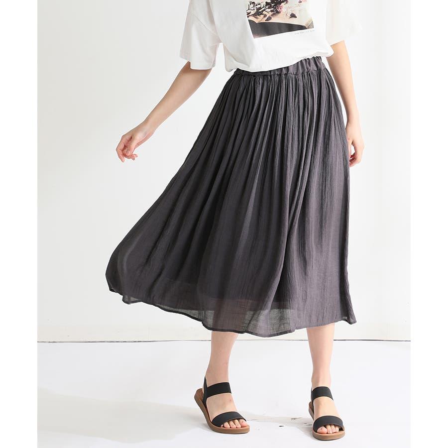 【ハニーズ】ロングギャザースカート 26
