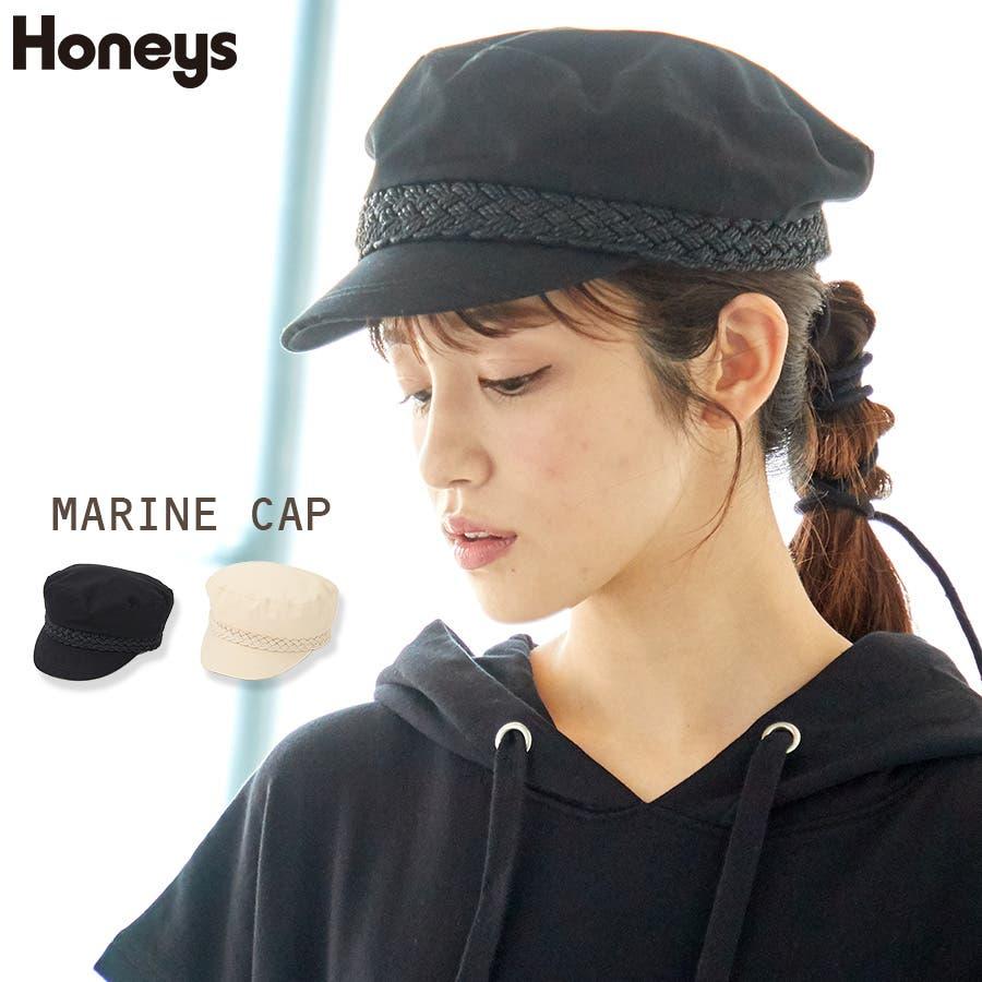 【COLZA(コルザ)】帽子 キャップ レディース 夏 おしゃれ マリンキャップ 麻調 カジュアル サイズ調整 Honeys ハニーズマリンキャップ 1