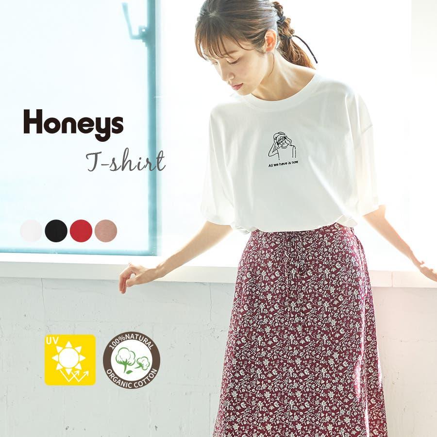 【ハニーズ】女の子Tシャツ 1