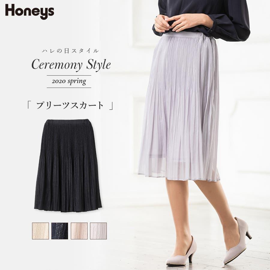 【ハニーズ】プリーツスカート 1