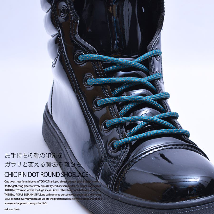 靴 緑とグレー