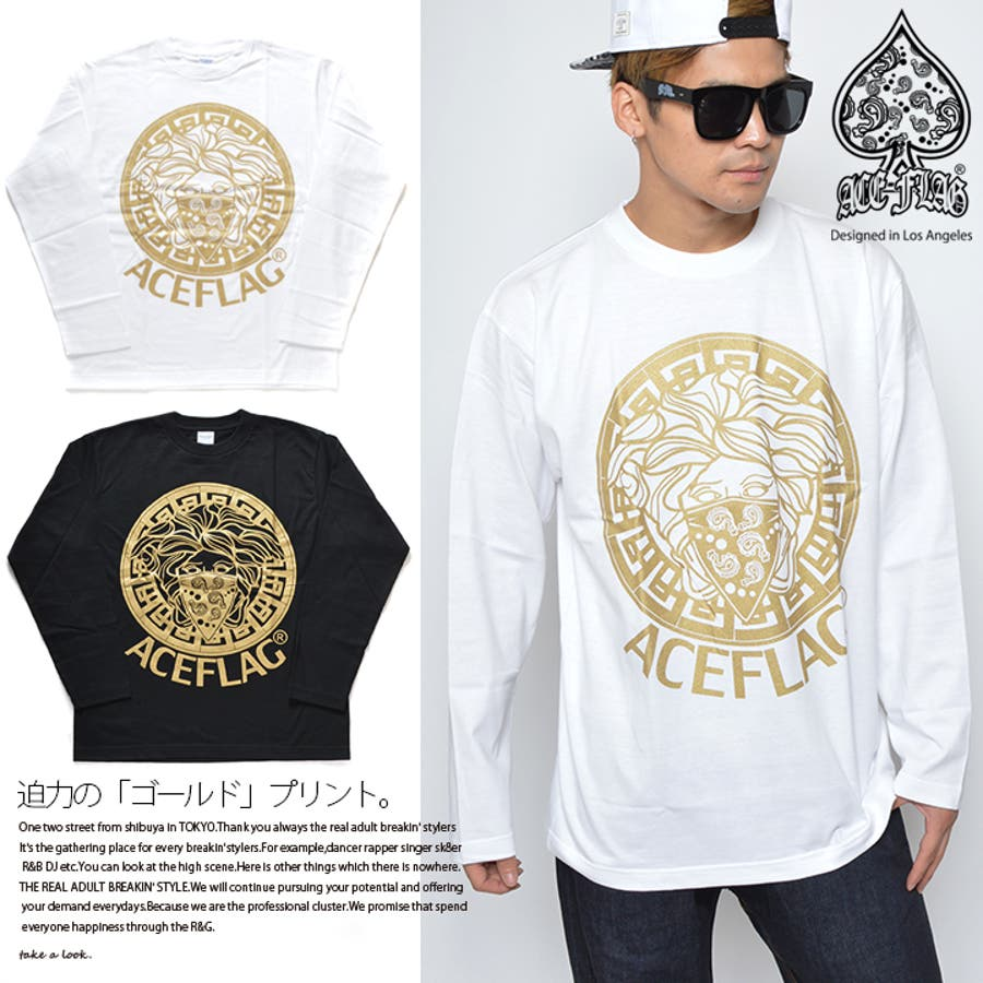 幅広いジャンルで活用できる メンズファッション通販b系 ヒップホップ ストリート系 ファッション メンズ レディース ロンT AF-TL-LT-003  SAMPLINGCHICANO MEDUSA L S  エースフラッグ ACEFLAG 長袖 TシャツS M L XL 2XL 3XL 大きいサイズ白金 黒金 正規品 故意