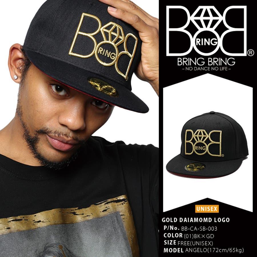 【BB,CA,SB,003】帽子 ≪GOLDDAIAMOMDLOGO≫ BRINGBRING ブリンブリン CAP