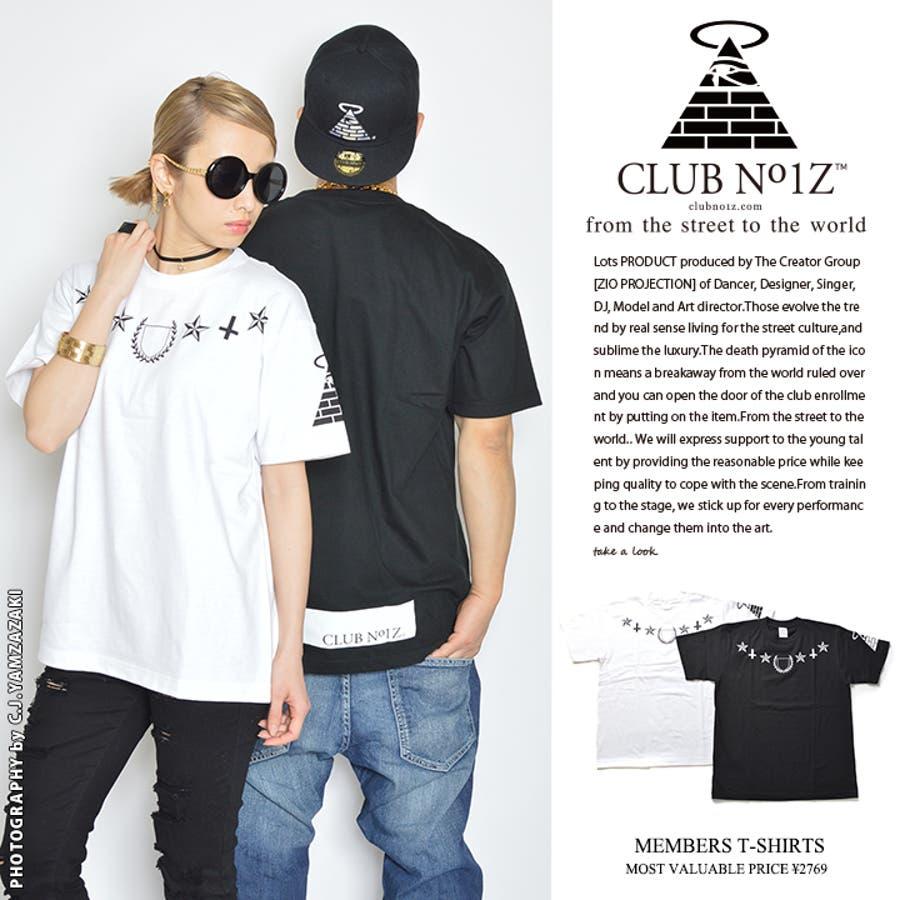 購入して良かったです CN-TS-TS-009 Tシャツ  MEMBERS TEE CLUB NO1Z クラブノイズ 半袖 クルーネック BOXロゴエンブレム 星 逆さ十字 ピラミッド 男女兼用 S M L XL大きいサイズ あり 白 黒 正規品 団体注文OK b系 ヒップホップストリート系 ファッション メンズ レディース 行成