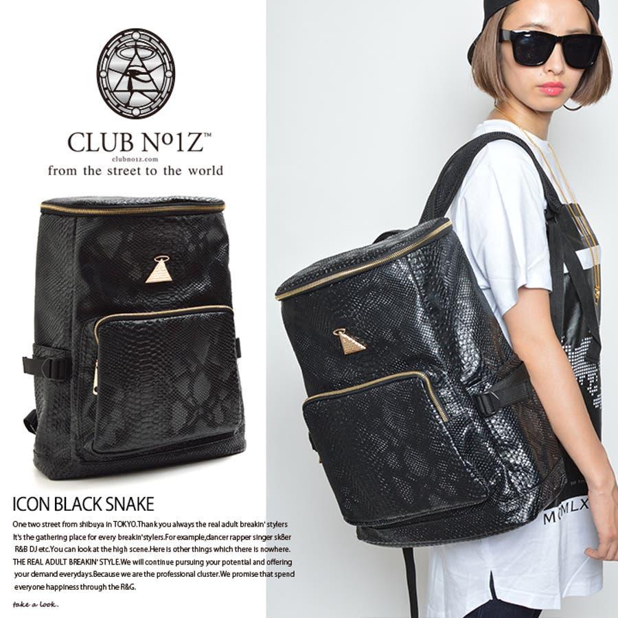 バックパック【CN,BG,RU,003】≪ICON BLACKSNAKE≫ CLUB