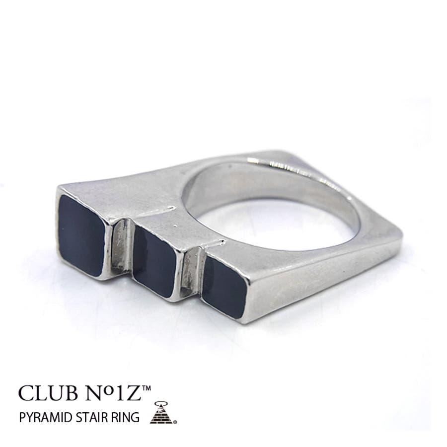 思ってたのよりはるかに良かった! CLUB NO1Z クラブノイズ PYRAMID STAIR RING  CN-RI-ME-007  Fサイズ 男女兼用ピラミッドステアリング ブラックステップ リング アクセサリー 指輪 爆砕