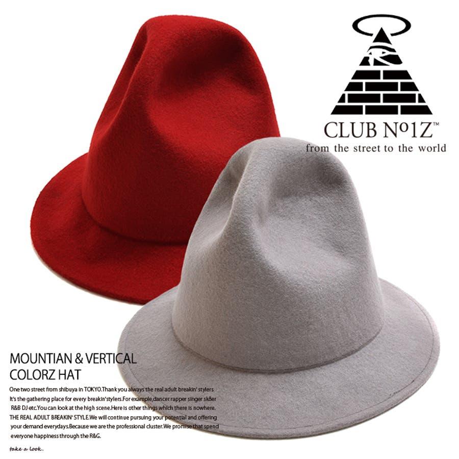 【CN-CA-HT-007】キャップ≪MOUNTIAN& VERTICAL COLORZ HAT≫ クラブノイズ CLUB NO1Z マウンテンハット でか帽 シンプル ウールドローコード付き サイズ調整 男女兼用 正規品 b系 ヒップホップ ストリート系 ファッション メンズ レディース  1