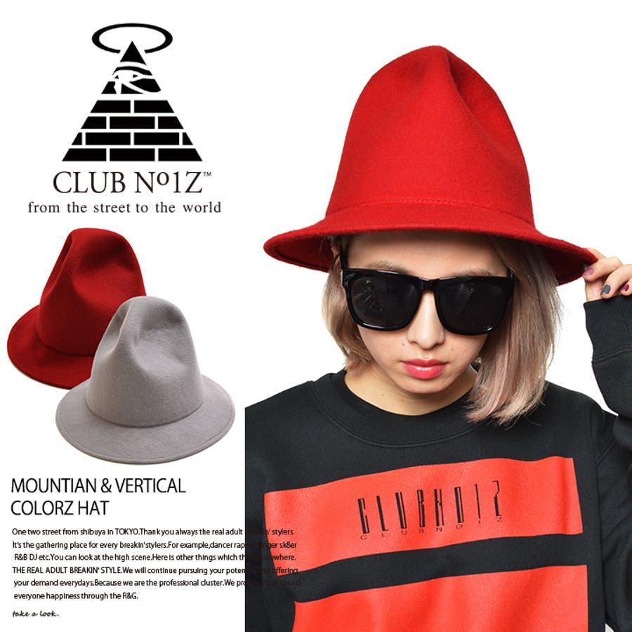 【CN-CA-HT-007】キャップ≪MOUNTIAN& VERTICAL COLORZ HAT≫ クラブノイズ CLUB NO1Z マウンテンハット でか帽 シンプル ウールドローコード付き サイズ調整 男女兼用 正規品 b系 ヒップホップ ストリート系 ファッション メンズ レディース  2