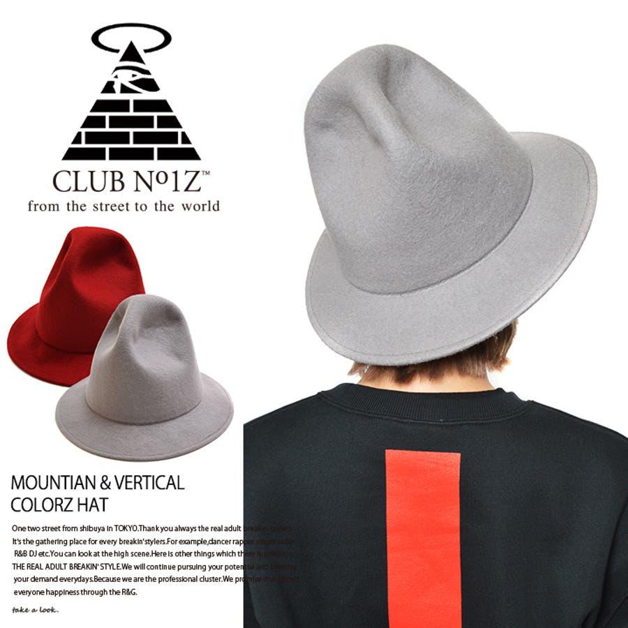 【CN-CA-HT-007】キャップ≪MOUNTIAN& VERTICAL COLORZ HAT≫ クラブノイズ CLUB NO1Z マウンテンハット でか帽 シンプル ウールドローコード付き サイズ調整 男女兼用 正規品 b系 ヒップホップ ストリート系 ファッション メンズ レディース  5