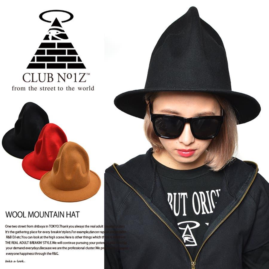 【CN-CA-HT-008】キャップ≪WOOL MOUNTAINHAT≫ クラブノイズ CLUB NO1Z マウンテンハット ファレル でか帽 黒 赤 キャメル Fサイズ(男女兼用)正規品 b系 ヒップホップ ストリート系 ファッション メンズ レディース  2