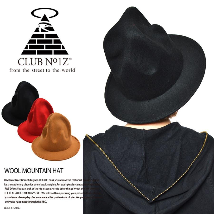 【CN-CA-HT-008】キャップ≪WOOL MOUNTAINHAT≫ クラブノイズ CLUB NO1Z マウンテンハット ファレル でか帽 黒 赤 キャメル Fサイズ(男女兼用)正規品 b系 ヒップホップ ストリート系 ファッション メンズ レディース  3