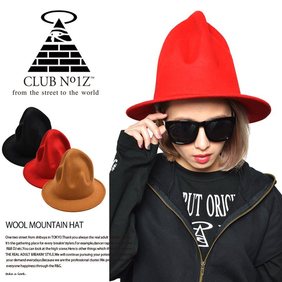 【CN-CA-HT-008】キャップ≪WOOL MOUNTAINHAT≫ クラブノイズ CLUB NO1Z マウンテンハット ファレル でか帽 黒 赤 キャメル Fサイズ(男女兼用)正規品 b系 ヒップホップ ストリート系 ファッション メンズ レディース  4