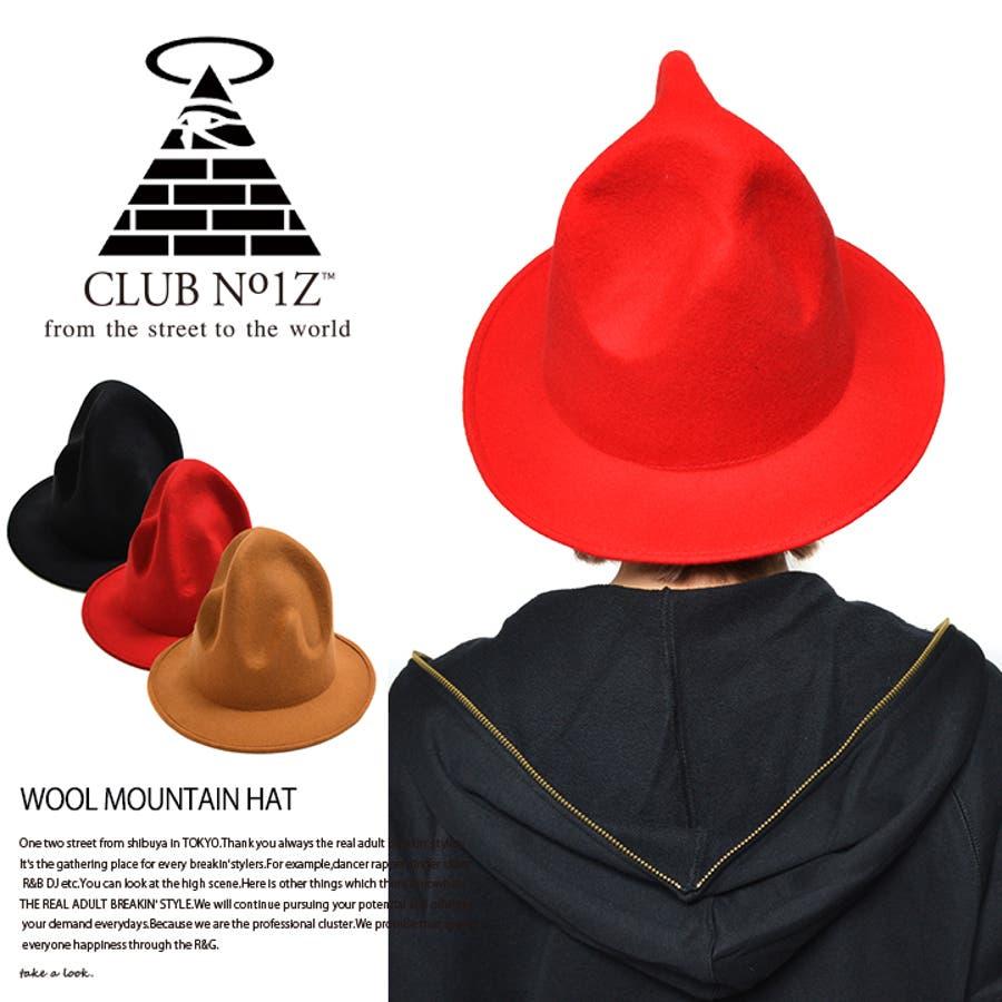 【CN-CA-HT-008】キャップ≪WOOL MOUNTAINHAT≫ クラブノイズ CLUB NO1Z マウンテンハット ファレル でか帽 黒 赤 キャメル Fサイズ(男女兼用)正規品 b系 ヒップホップ ストリート系 ファッション メンズ レディース  5