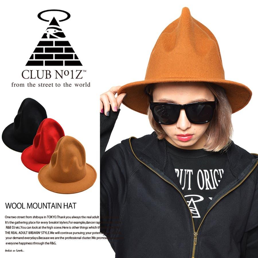 【CN-CA-HT-008】キャップ≪WOOL MOUNTAINHAT≫ クラブノイズ CLUB NO1Z マウンテンハット ファレル でか帽 黒 赤 キャメル Fサイズ(男女兼用)正規品 b系 ヒップホップ ストリート系 ファッション メンズ レディース  6