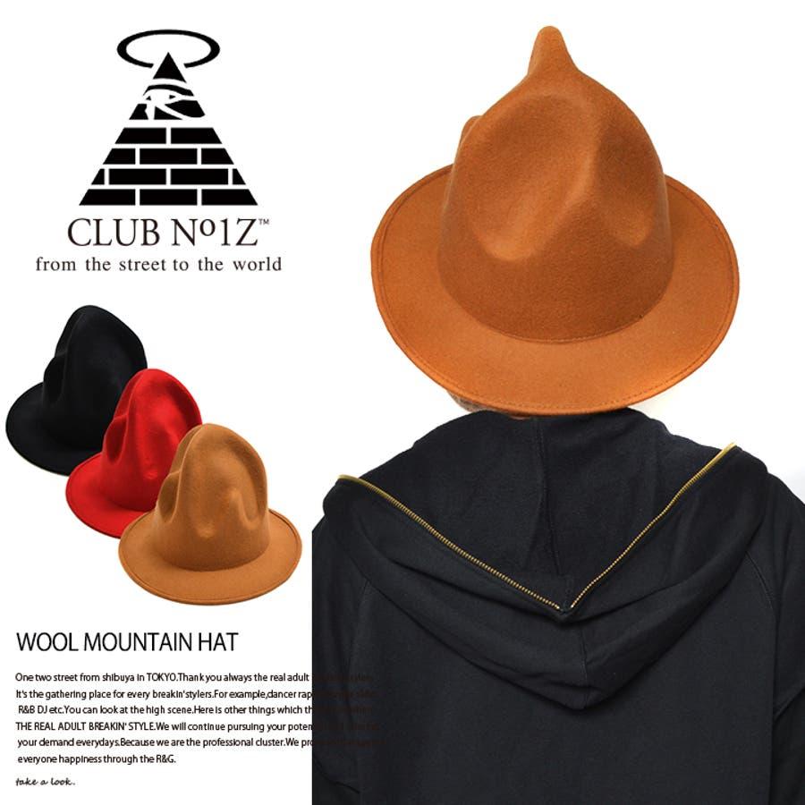 【CN-CA-HT-008】キャップ≪WOOL MOUNTAINHAT≫ クラブノイズ CLUB NO1Z マウンテンハット ファレル でか帽 黒 赤 キャメル Fサイズ(男女兼用)正規品 b系 ヒップホップ ストリート系 ファッション メンズ レディース  7