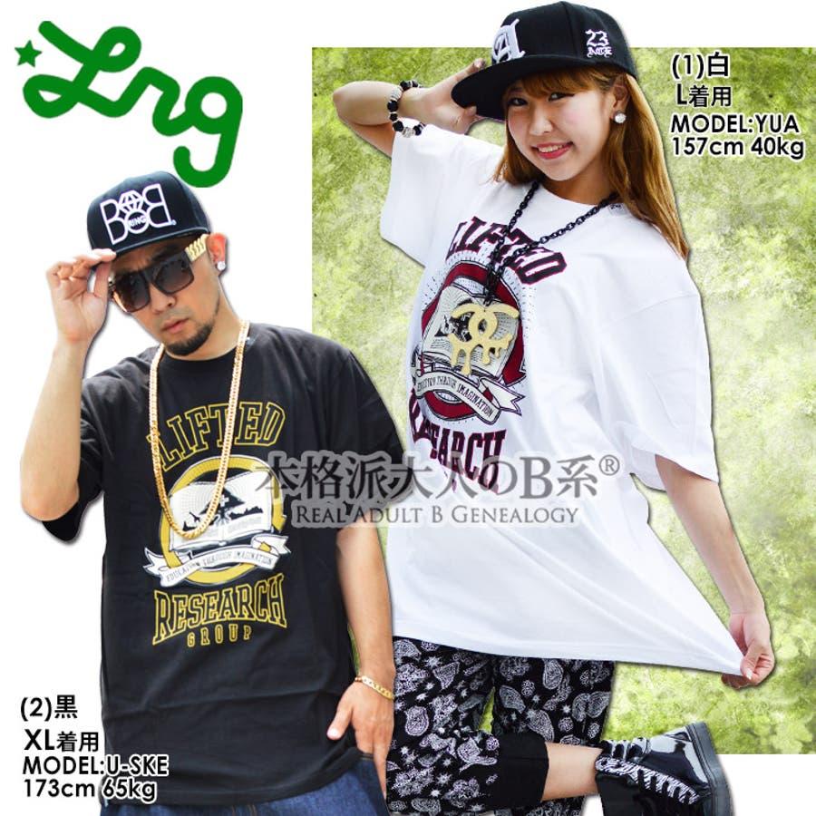Tシャツ LRG エルアールジー 半袖 クルーネック HUSTLETREES LOGO ブランドロゴ 男女兼用 L XL