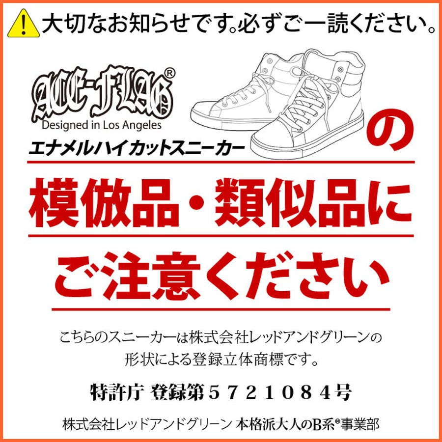 スニーカー エースフラッグ ACEFLAG 3