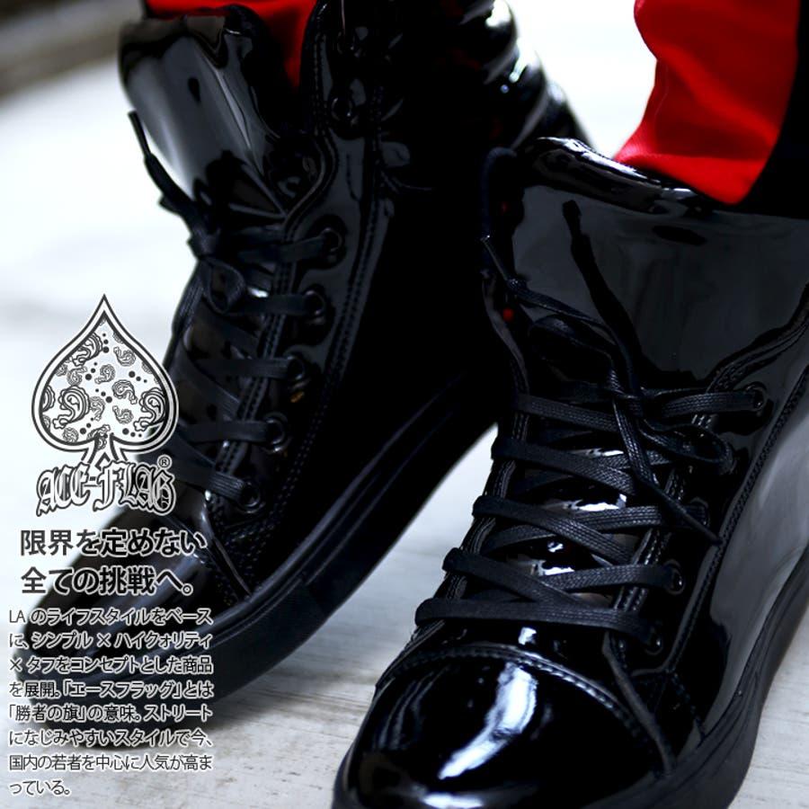 靴紐 AF-FW-KH-009 エースフラッグ ACEFLAG シューレース お手持ちの靴の印象をガラリと変える魔法の靴ひも くつひもメンズ 春夏秋冬用 黒 ブラウン 白 男女兼用 b系 ヒップホップ ストリート系 ファッション ブランド ギフト 2