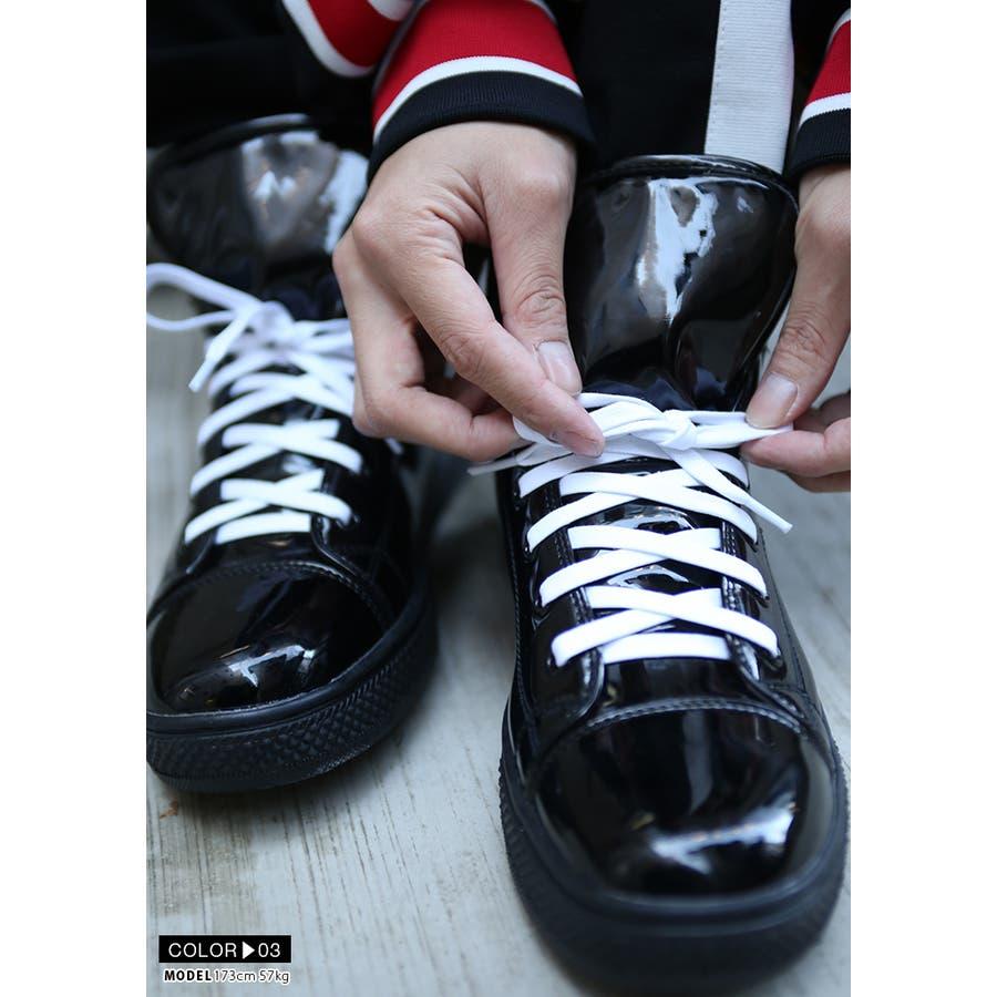 靴紐 AF-FW-KH-009 エースフラッグ ACEFLAG シューレース お手持ちの靴の印象をガラリと変える魔法の靴ひも くつひもメンズ 春夏秋冬用 黒 ブラウン 白 男女兼用 b系 ヒップホップ ストリート系 ファッション ブランド ギフト 9