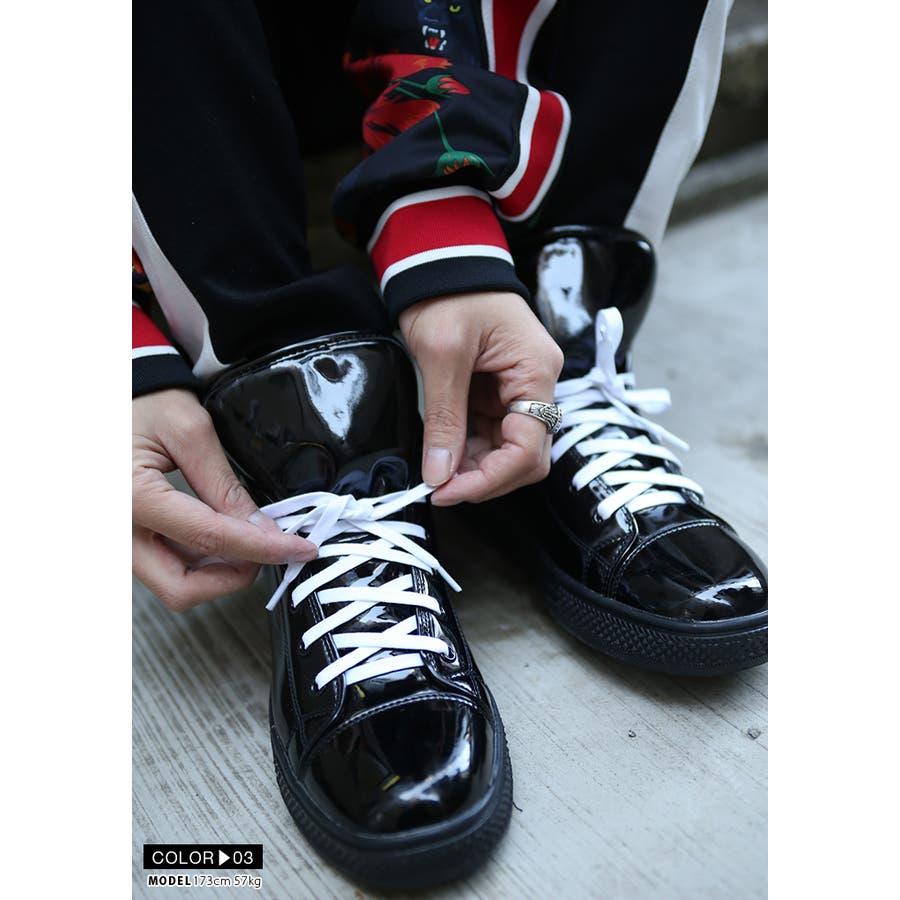 靴紐 AF-FW-KH-009 エースフラッグ ACEFLAG シューレース お手持ちの靴の印象をガラリと変える魔法の靴ひも くつひもメンズ 春夏秋冬用 黒 ブラウン 白 男女兼用 b系 ヒップホップ ストリート系 ファッション ブランド ギフト 10
