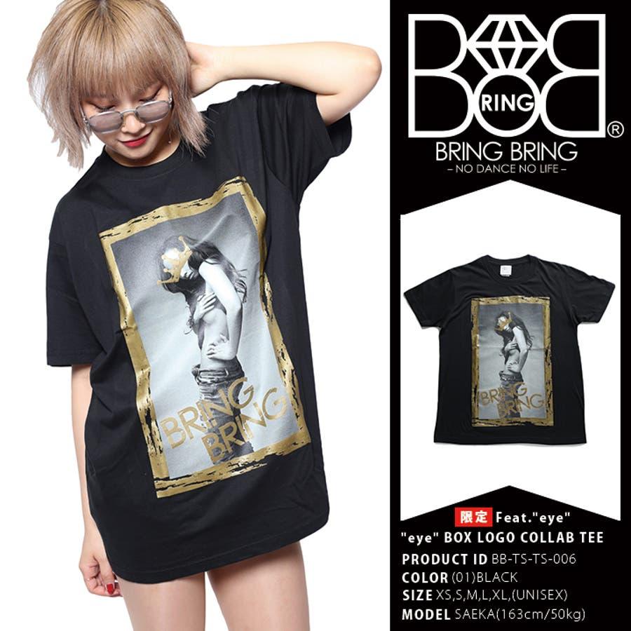 f0bea1c2c2715a Tシャツ 【BB-TS-TS-006】 ブリンブリン BRING BRING 半袖 ボックスロゴ ...