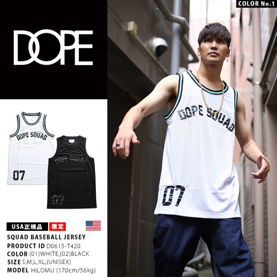 ゲームシャツ 【D0615,T420】 ドープ DOPE ノースリーブ バスケットシャツ バスケットボール タンクトップ ブランド