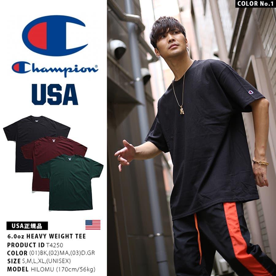 Tシャツ 【T4250】 CHAMPION チャンピオン 半袖 T-SHIRTS ビッグシルエット ビッグTシャツ USAモデル 無地ワンポイントロゴ スケート ダンス アメカジ 黒 エンジ 深緑 S M L XL 2L LL 大きいサイズ 正規品 b系 ヒップホップストリート系 ファッション メンズ レディース 3