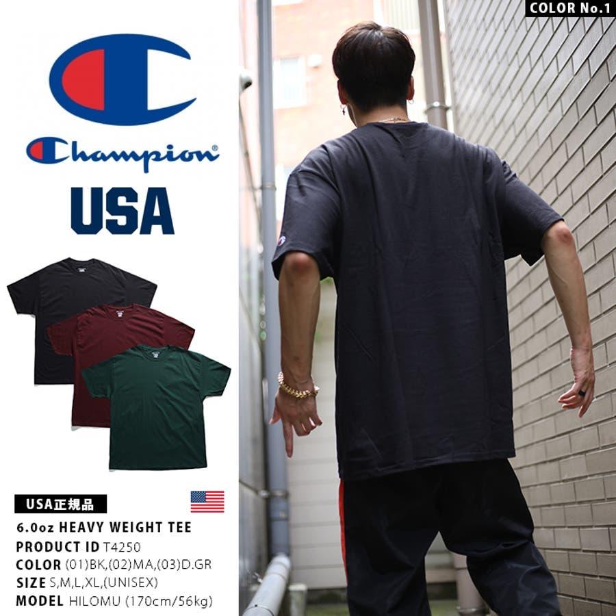Tシャツ 【T4250】 CHAMPION チャンピオン 半袖 T-SHIRTS ビッグシルエット ビッグTシャツ USAモデル 無地ワンポイントロゴ スケート ダンス アメカジ 黒 エンジ 深緑 S M L XL 2L LL 大きいサイズ 正規品 b系 ヒップホップストリート系 ファッション メンズ レディース 4