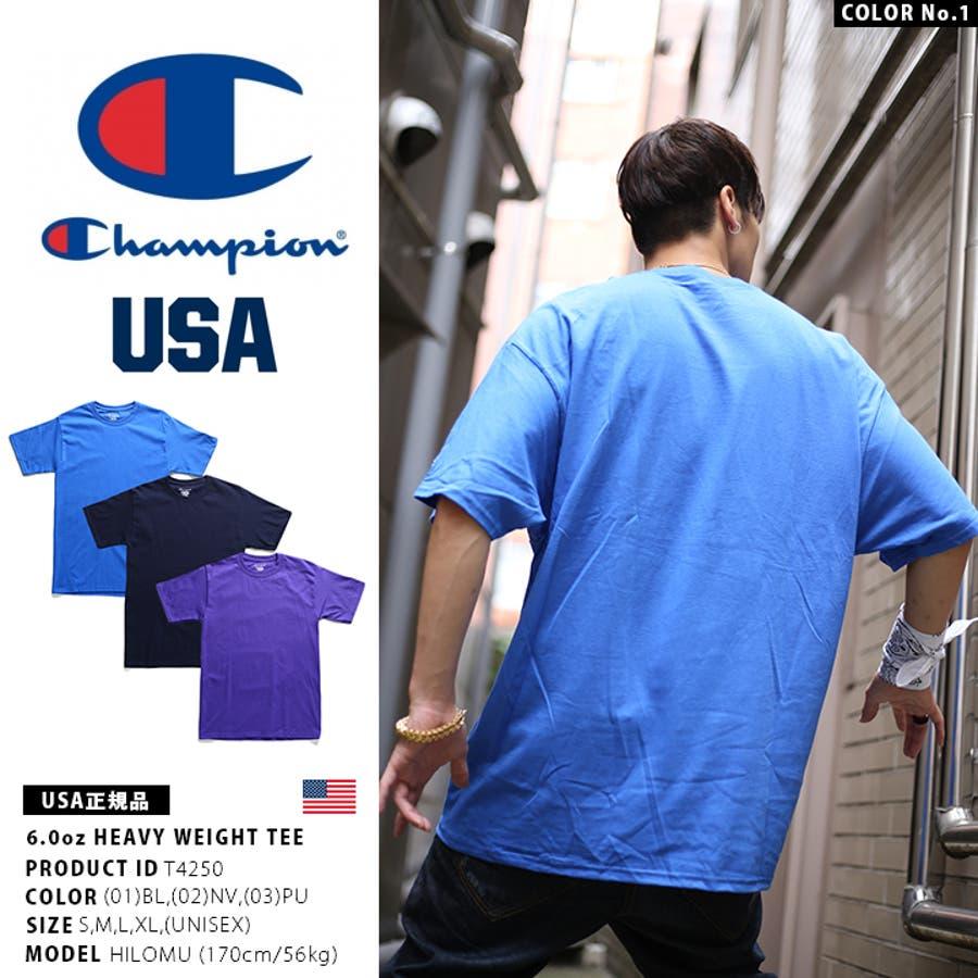 Tシャツ 【T4250】 CHAMPION チャンピオン 半袖 T-SHIRTS ビッグシルエット ビッグTシャツ USAモデル 無地ワンポイントロゴ スケート ダンス アメカジ 青 紺 紫 S M L XL 2L LL 大きいサイズ 正規品 b系 ヒップホップストリート系 ファッション メンズ レディース 4