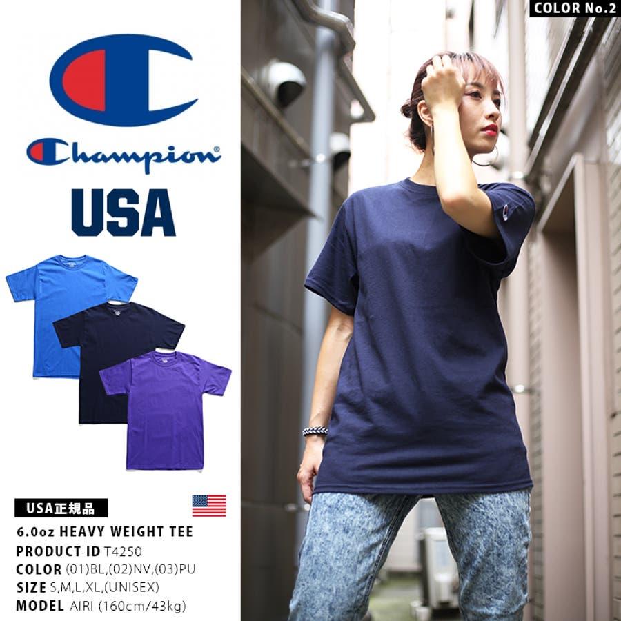Tシャツ 【T4250】 CHAMPION チャンピオン 半袖 T-SHIRTS ビッグシルエット ビッグTシャツ USAモデル 無地ワンポイントロゴ スケート ダンス アメカジ 青 紺 紫 S M L XL 2L LL 大きいサイズ 正規品 b系 ヒップホップストリート系 ファッション メンズ レディース 6