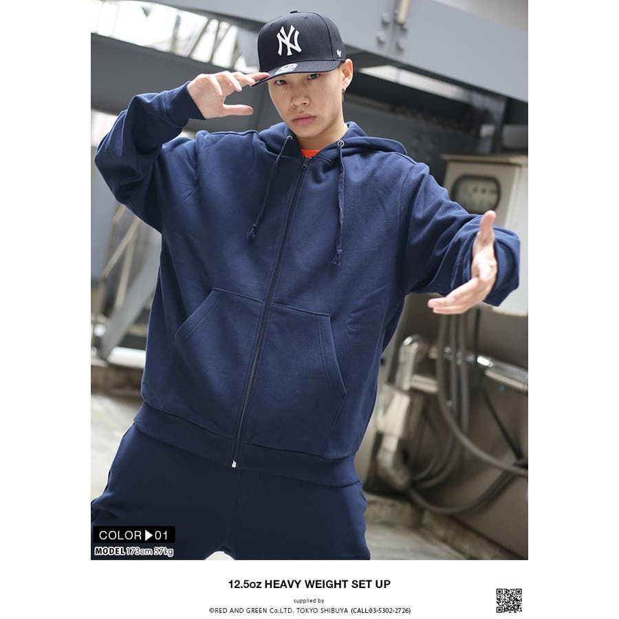上下セット DB-26401_26501 無地 ベーシックアイテム セットアップ 長袖 メンズ レディース 春秋冬用 紺 黒 グレーM L XL 2L LL 2XL 3L XXL 3XL 4L XXXL 4XL 5L XXXXL 大きいサイズ b系 ヒップホップストリート系 ファッション ブランド 服 ギフト 3