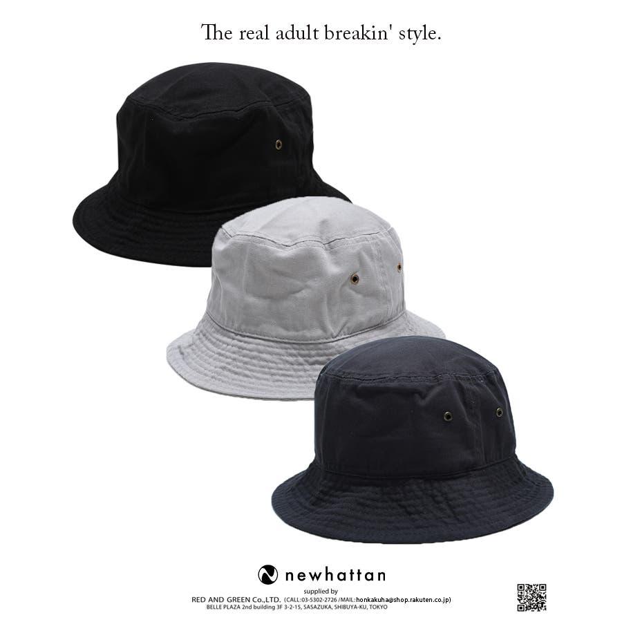 ハット 【NF1500】 ニューハッタン NEWHATTAN HAT バケットハット バケハ CAP 帽子 サファリハット 登山 無地シンプル アメカジ スケート アウトドア 黒 グレー チャコール 大きいサイズ 正規品 b系 ヒップホップ ストリート系 ファッションメンズ レディース 7
