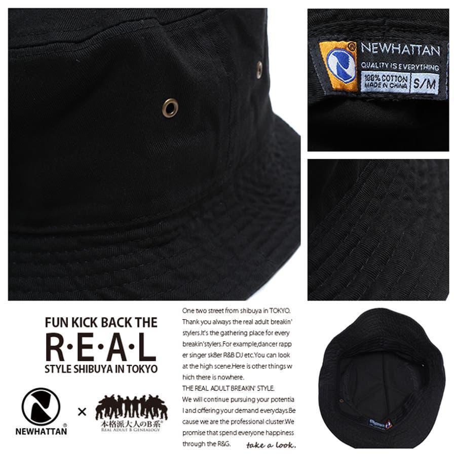 ハット 【NF1500】 ニューハッタン NEWHATTAN HAT バケットハット バケハ CAP 帽子 サファリハット 登山 無地シンプル アメカジ スケート アウトドア 黒 グレー チャコール 大きいサイズ 正規品 b系 ヒップホップ ストリート系 ファッションメンズ レディース 9