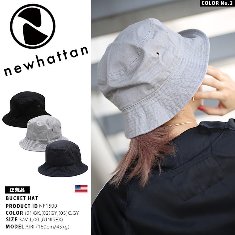 ハット 【NF1500】 ニューハッタン NEWHATTAN HAT バケットハット バケハ CAP 帽子 サファリハット 登山 無地シンプル アメカジ スケート アウトドア 黒 グレー チャコール 大きいサイズ 正規品 b系 ヒップホップ ストリート系 ファッションメンズ レディース 10