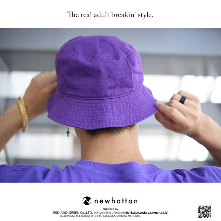 ハット 【NF1500】 ニューハッタン NEWHATTAN HAT バケットハット バケハ CAP 帽子 サファリハット 登山 無地シンプル アメカジ スケート アウトドア ニューヨーク 紫 ターコイズ 紺 大きいサイズ 正規品 b系 ヒップホップ ストリート系ファッション メンズ レディース 4