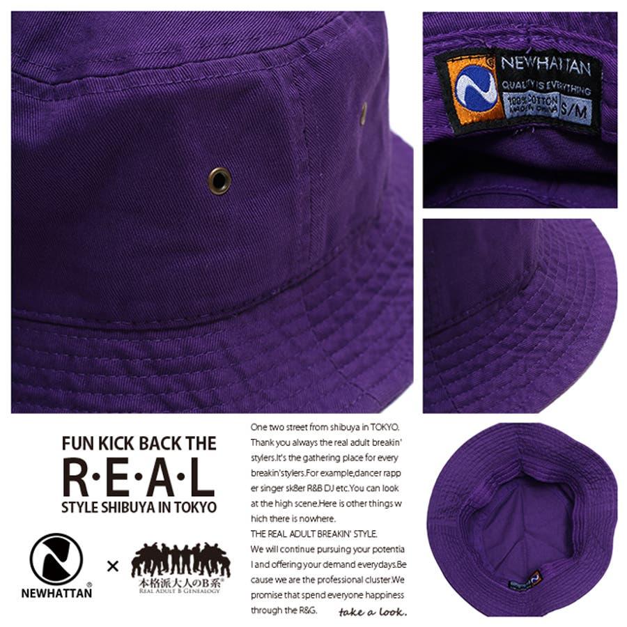 ハット 【NF1500】 ニューハッタン NEWHATTAN HAT バケットハット バケハ CAP 帽子 サファリハット 登山 無地シンプル アメカジ スケート アウトドア ニューヨーク 紫 ターコイズ 紺 大きいサイズ 正規品 b系 ヒップホップ ストリート系ファッション メンズ レディース 9