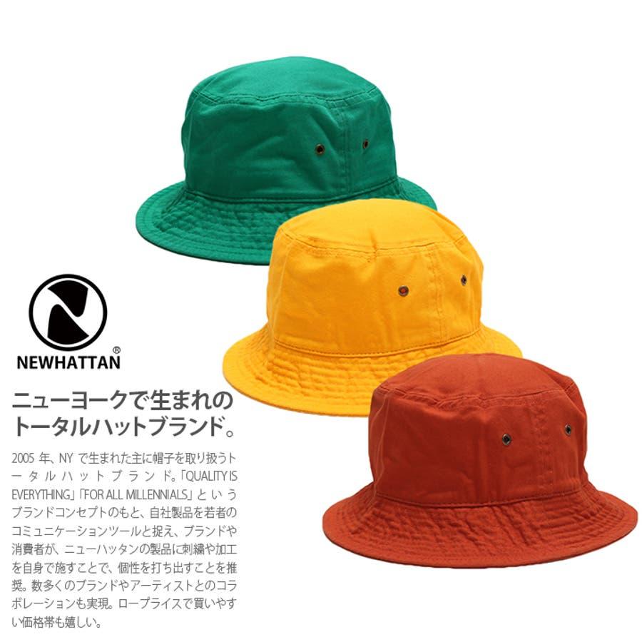 ハット 【NF1500】 ニューハッタン NEWHATTAN HAT バケットハット バケハ CAP 帽子 サファリハット 登山 無地シンプル アメカジ スケート アウトドア ニューヨーク 緑 ゴールド オレンジ 大きいサイズ 正規品 b系 ヒップホップ ストリート系ファッション メンズ レディース 2