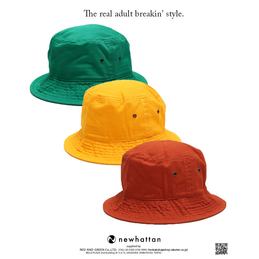 ハット 【NF1500】 ニューハッタン NEWHATTAN HAT バケットハット バケハ CAP 帽子 サファリハット 登山 無地シンプル アメカジ スケート アウトドア ニューヨーク 緑 ゴールド オレンジ 大きいサイズ 正規品 b系 ヒップホップ ストリート系ファッション メンズ レディース 7