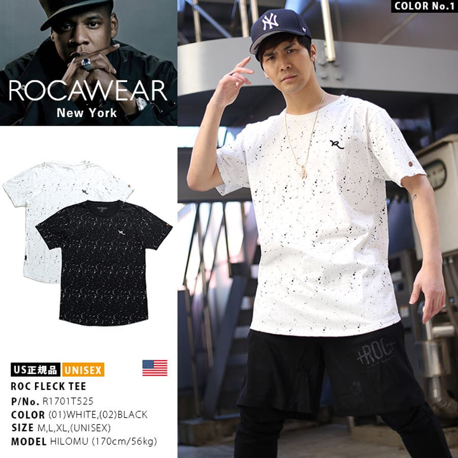 Tシャツ 半袖 【R1701T525】 ロカウェア ROCAWEAR ロングレングス ティーシャツ クルーネック 総柄 ペンキペイント白 黒 アメカジ ブランド USAモデル M L XL 2L LL 大きいサイズ 正規品 b系 ヒップホップ ストリート系ファッション メンズ レディース 1