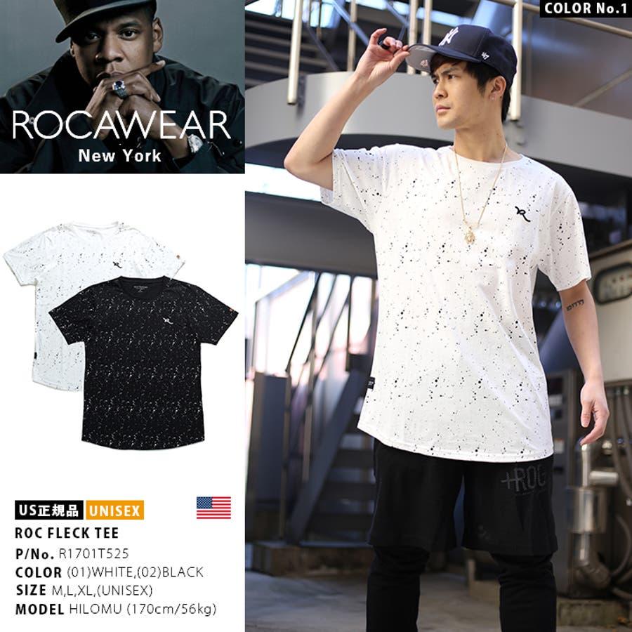 Tシャツ 半袖 【R1701T525】 ロカウェア ROCAWEAR ロングレングス ティーシャツ クルーネック 総柄 ペンキペイント白 黒 アメカジ ブランド USAモデル M L XL 2L LL 大きいサイズ 正規品 b系 ヒップホップ ストリート系ファッション メンズ レディース 3