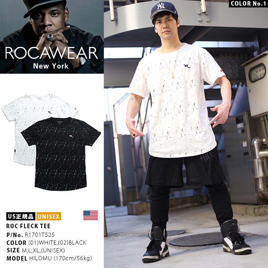 Tシャツ 半袖 【R1701T525】 ロカウェア ROCAWEAR ロングレングス ティーシャツ クルーネック 総柄 ペンキペイント白 黒 アメカジ ブランド USAモデル M L XL 2L LL 大きいサイズ 正規品 b系 ヒップホップ ストリート系ファッション メンズ レディース 4