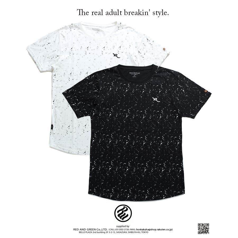 Tシャツ 半袖 【R1701T525】 ロカウェア ROCAWEAR ロングレングス ティーシャツ クルーネック 総柄 ペンキペイント白 黒 アメカジ ブランド USAモデル M L XL 2L LL 大きいサイズ 正規品 b系 ヒップホップ ストリート系ファッション メンズ レディース 7