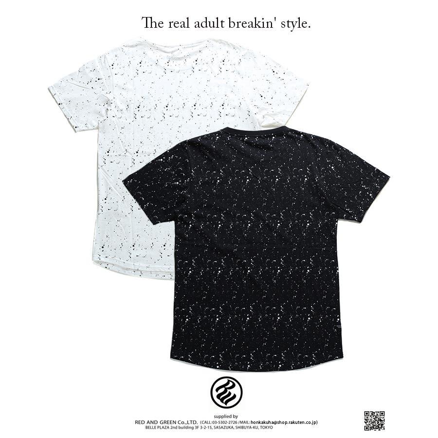 Tシャツ 半袖 【R1701T525】 ロカウェア ROCAWEAR ロングレングス ティーシャツ クルーネック 総柄 ペンキペイント白 黒 アメカジ ブランド USAモデル M L XL 2L LL 大きいサイズ 正規品 b系 ヒップホップ ストリート系ファッション メンズ レディース 8