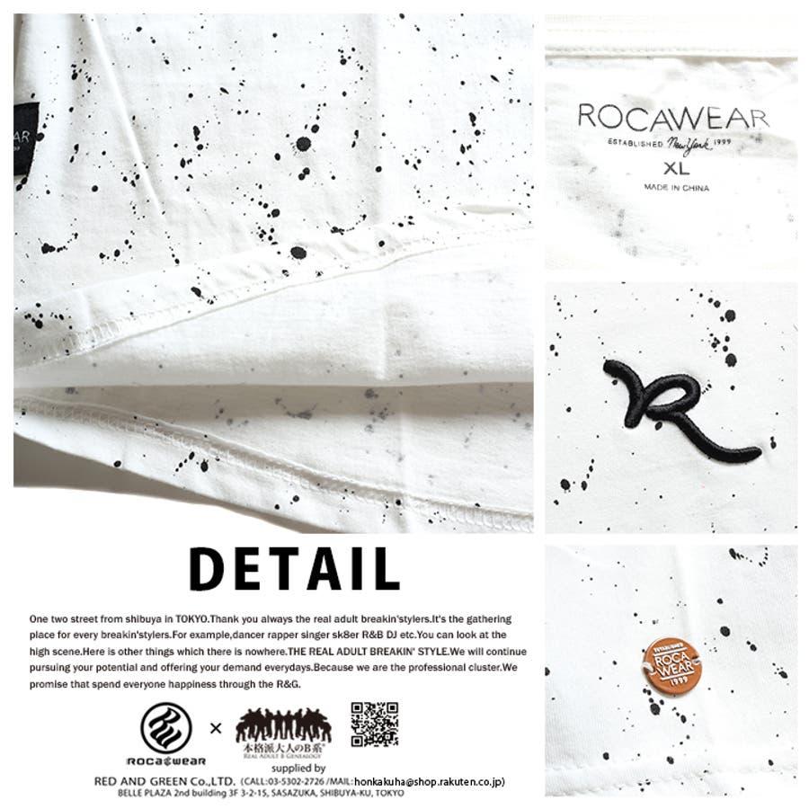 Tシャツ 半袖 【R1701T525】 ロカウェア ROCAWEAR ロングレングス ティーシャツ クルーネック 総柄 ペンキペイント白 黒 アメカジ ブランド USAモデル M L XL 2L LL 大きいサイズ 正規品 b系 ヒップホップ ストリート系ファッション メンズ レディース 9