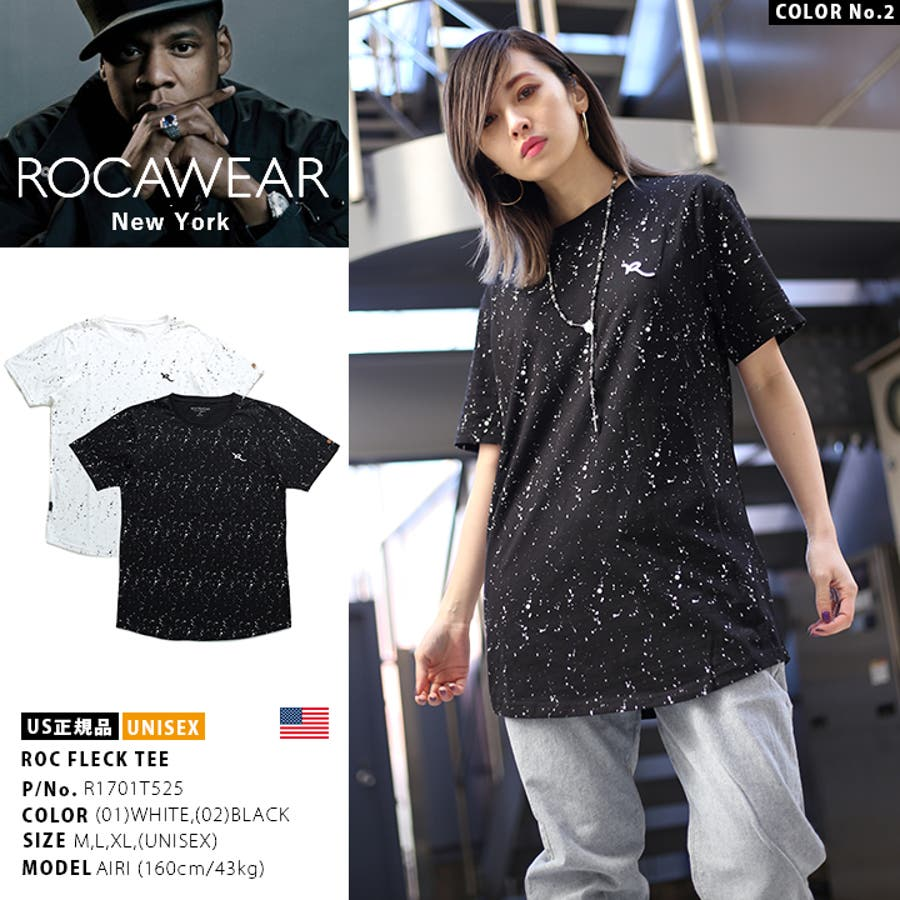 Tシャツ 半袖 【R1701T525】 ロカウェア ROCAWEAR ロングレングス ティーシャツ クルーネック 総柄 ペンキペイント白 黒 アメカジ ブランド USAモデル M L XL 2L LL 大きいサイズ 正規品 b系 ヒップホップ ストリート系ファッション メンズ レディース 10