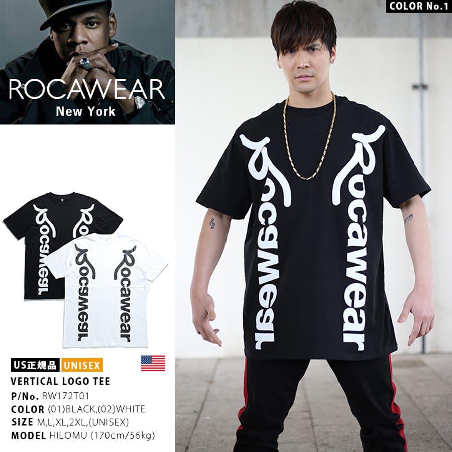 Tシャツ【RW172T01】 半袖 ロカウェア ROCAWEAR かっこいい 縦プリント ブランドロゴモノトーン 白 黒 ラッパー, jay,z  ブランド USAモデル M L XL 2L LL 2XL 3L XXL 大きいサイズ 正規品 b系 ヒップホップ, ストリート系 ファッション メンズ