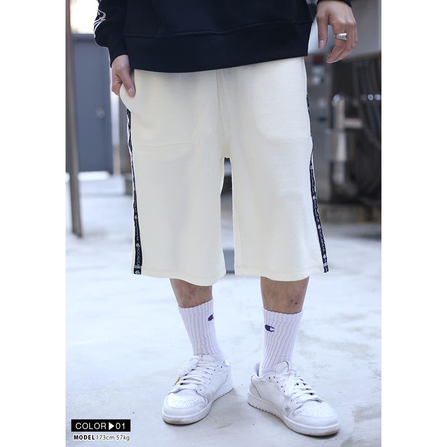 ハーフパンツ RW181K42 ロカウェア ROCAWEAR ショートパンツ ショーツ 半ズボン メンズ レディース 春夏秋冬用 白黒 M L XL 2L LL 2XL 3L XXL 3XL 4L XXXL 大きいサイズ b系 ヒップホップ ストリート系ファッション ブランド 服 ギフト 3